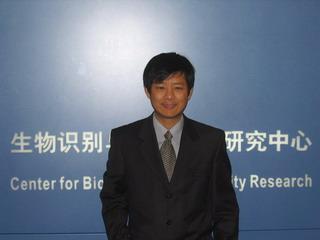 http://www.cbsr.ia.ac.cn/users/szli/Stan_CBSR_2005-2.jpg